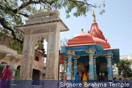 lord_Brahma_temple_it